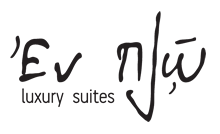 Εν πλώ Luxury Suites